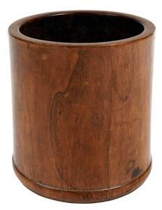 Yellow Rosewood Brush Pot