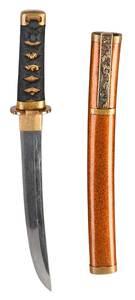 Japanese Tanto Dagger