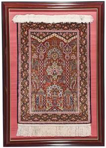 Framed Persian Silk Prayer Rug