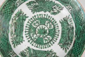 Two Green Fitzhugh Porcelain Dishes