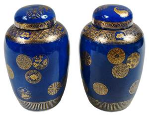 Pair Chinese Blue and Gilt Lidded Jars