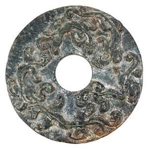 Large Chinese Carved Hardstone Bi Disc