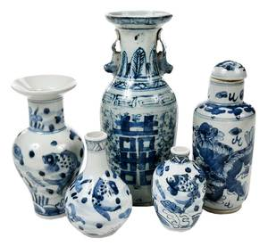 Five Small Blue and White Asian Vessels