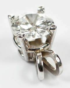 18kt. Diamond Pendant