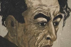 Koshiro Onchi