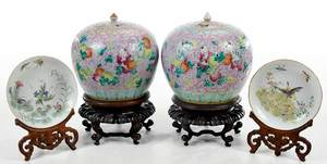 Four Chinese Famille Rose Enameled Vessels