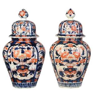 Near Pair of Japanese Imari Covered Urns