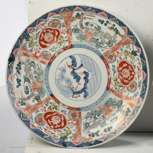 Three Large Japanese Imari Platters