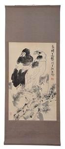 Attibuted to Li Kuchan