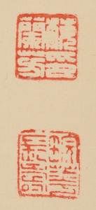 Four Chinese Scrolls With Birds and Insects
