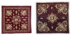 Two Turkish Velvet and Gilt Embroidered Panels
