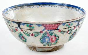 English Delftware Footed Bowl