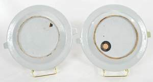 Pair Chinese Export Warming Dishes