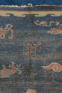 Imperial Chinese Throne Room Rug