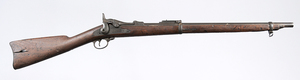US Springfield 1884 Trapdoor Rifle