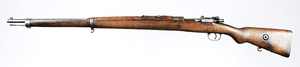 Turkish 1935 Bolt Action Mauser