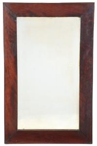 Classical Figured Mahogany Mirror