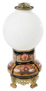 Messenger Persian Inspired Oil Lamp