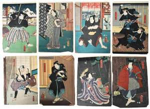 Group of Eight Woodblock Prints, Utagawa School