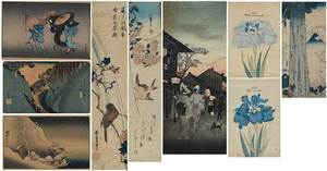 Group of Nine Framed Woodblock Prints