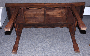 Chinese Carved Elm Scroll Table