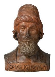 Bust of Omar Khayyam from Bachelder Pottery