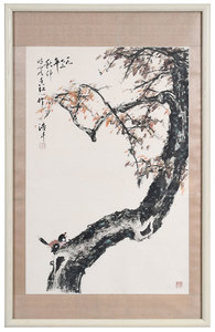 Cheng Haw-Chien