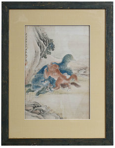 Framed Chinese Watercolor on Silk