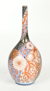 A Finely Decorated Japanese Imari Bottle Vase