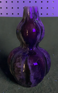 Chinese Flambe Tri-Spout Double Gourd Vase
