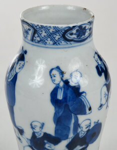 Chinese Blue and White Decorated Vase