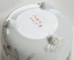 Five Pieces of Japanese Enameled Porcelain