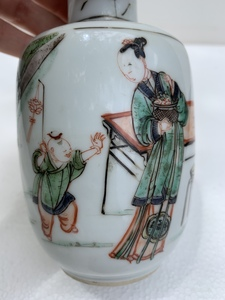 Chinese Famille Verte Vase and Two Wine Cups
