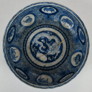 Asian Blue and White and Famille Rose Bowls