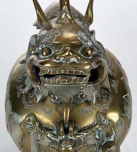 Chinese Bronze Qilin Form Censer