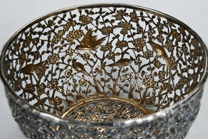Asian Openwork Silver Bowl with Glass Liner