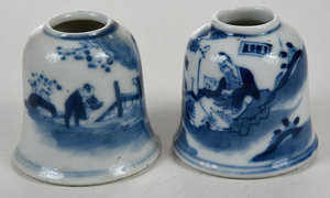 Two Chinese Blue and White Bell Shaped Vessels