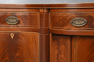 New York Federal Style Inlaid Mahogany Sideboard