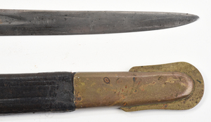 College Hill Confederate Staff Officer's Sword