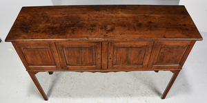 Virginia Chippendale Style Walnut Huntboard