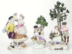 Three German Porcelain Figural Groups