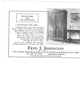 Fine New York Classical Mahogany French Press