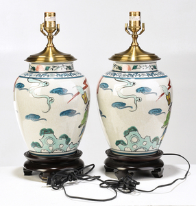 Pair of Chinese Ginger Jars Converted to Lamps