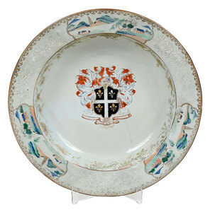 Large Chinese Export Porcelain Armorial Basin