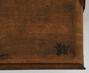 Three Asian Wood Boxes with Sliding Panel Lids