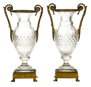 Pair Charles X Style Bronze Mounted Glass Urns