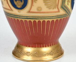 Sevres Terracotta Ground Porcelain Ewer and Basin