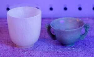 Two Small Chinese Carved Jade Cups