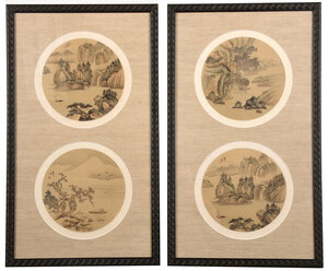 Four Framed Chinese Watercolor Paintings on Silk