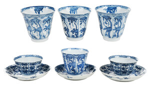 Nine Chinese Blue and White Porcelain Articles